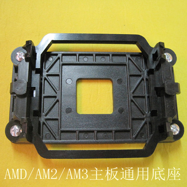 Motherboard mount 940 am2 rack cpu fan amd heatsink base notum belt k8 938(China (Mainland))