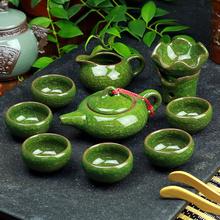 Buy 10 Pcs,Green calvings glaze tea set purple kung fu cup, suit Puer, Black Tea,Tieguanyin,Green Tea,White tea for $99.00 in AliExpress store