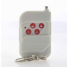Small size 433Mhz wireless home alarm security system host accessories remote controller with keychain(China (Mainland))
