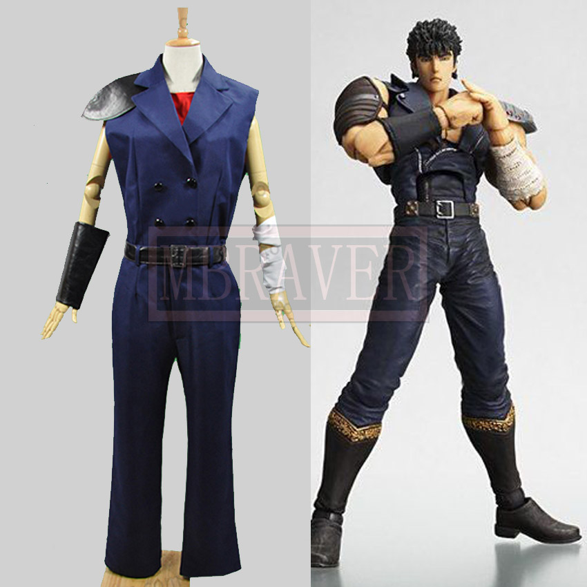 Fist Of The North Star Kenshiro Four Man Cosplay Costume