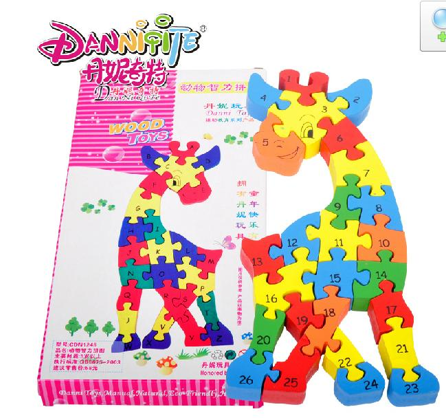 Free delivery, sika deer puzzles, wooden toys, children's educational toys, learning and education of baby toys(China (Mainland))