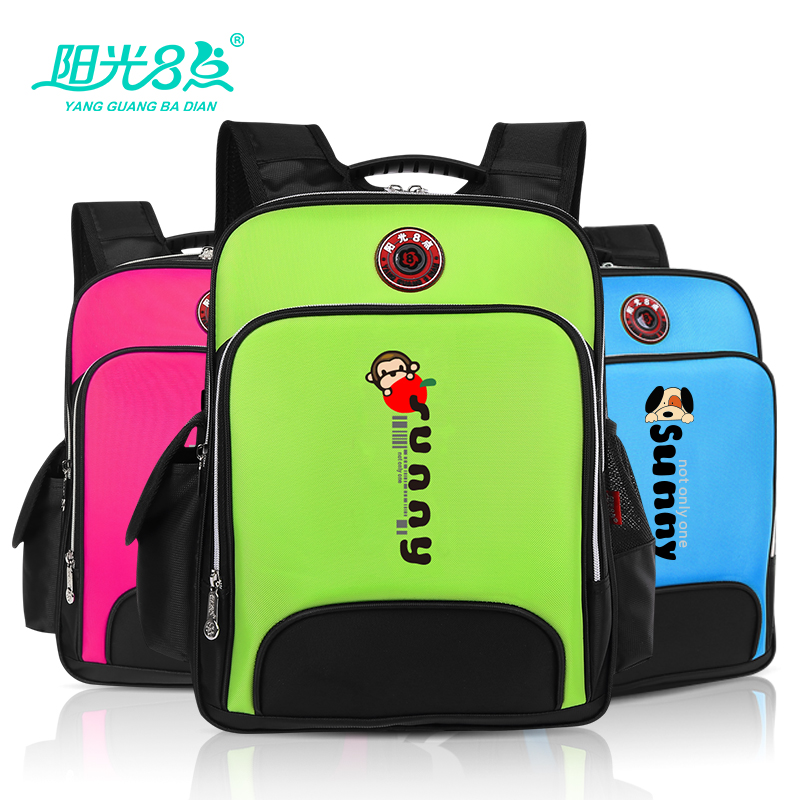 Free Shipping  School Bag Primary 1 - 3 - 6 male Female Male Child Backpack Spinal Care Relief Child Backpack<br><br>Aliexpress