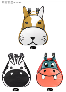 Free shipping personality lovely zebra backpack euro institute of popular wind backpack leisure street wet PU bag