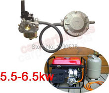 Conversion Kits for 5.5-6.5KW Gasoline Honda Generator to use Propane LPG Gas(China (Mainland))