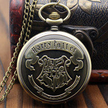 Latest Arrival Classical Moive Theme Extensions 3D Animal Logo Pendant Pocket Watch Unique Gifts for Children Free Shipping(China (Mainland))