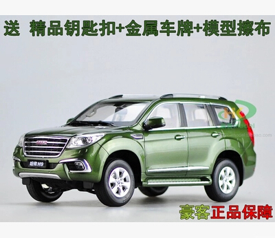 2015 new h9 haval suv great wall motor 118 origin car model china dark green limited collection kids toy boy high quality