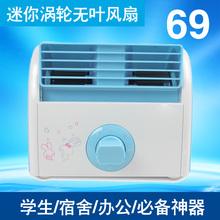 Мини-вентилятор настольный ofhead вентилятор офисный стол малой мощности вентилятор