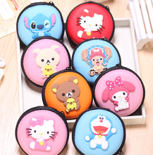 Kawaii Cartoon Candy Color Silicone Coin Purse Key Wallet Earphone Organizer Box FOD