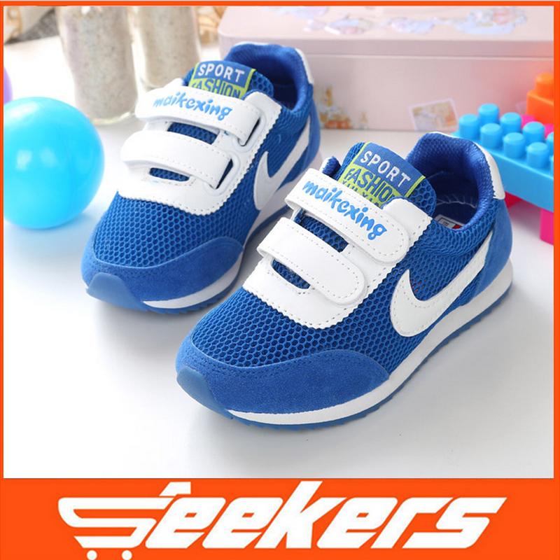 Shop for cheap Kids' Sneakers? We have great Kids' Sneakers on sale. Buy cheap Kids' Sneakers online at specialtysports.ga today!