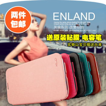 Case for Huawei u8950d fashion holsteins for HUAWEI u8950 mobile phone protective case t8950 flip shell