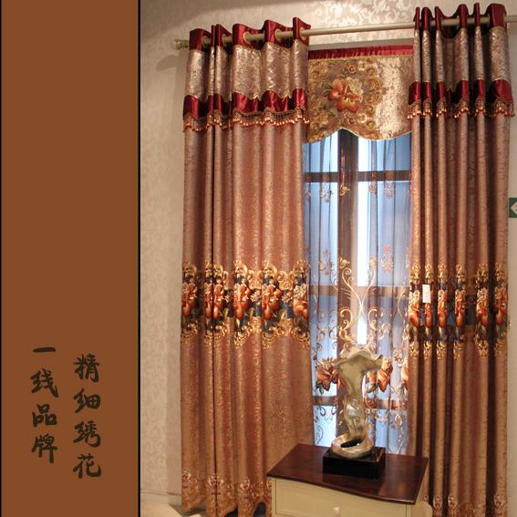 Compra estilo vintage cortinas online al por mayor de - Cortinas estilo vintage ...