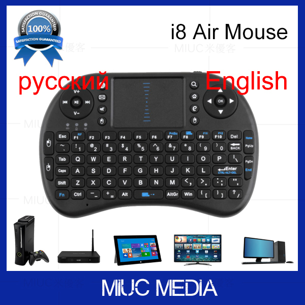 10 pcs/lot i8 Wireless Mini Keyboard Gaming Air Fly Mouse for Smart TV Android TV Box PS3 XBox HDPC Laptop Tablet PC iPad(China (Mainland))