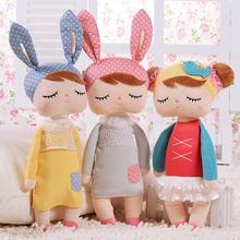 New 30 CM Cute Metoo Cute Cartoon Animal Design Stuffed Babies Plush Toy Doll For Girls Amazing New Year's Toys Christmas Gift(China (Mainland))