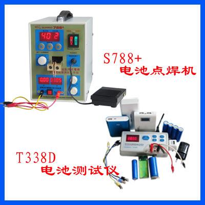 Rechargeable Batteries Welder Rechargeable Battery
