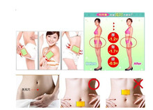 slimming creams slim patch slimming products to lose weight and burn fat Traditional medicine TCM navel