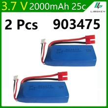 7.4V 2000mah RC Drone Syma X8C Lipo Battery 903475 Lipo 2S Battery X8W Spare Part For Wltoys V262 X8C X8 Quadcopter Helicopter