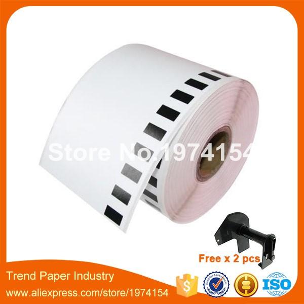 Copy paper cheap