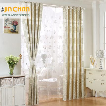 moderne gemusterten vorh nge werbeaktion shop f r. Black Bedroom Furniture Sets. Home Design Ideas