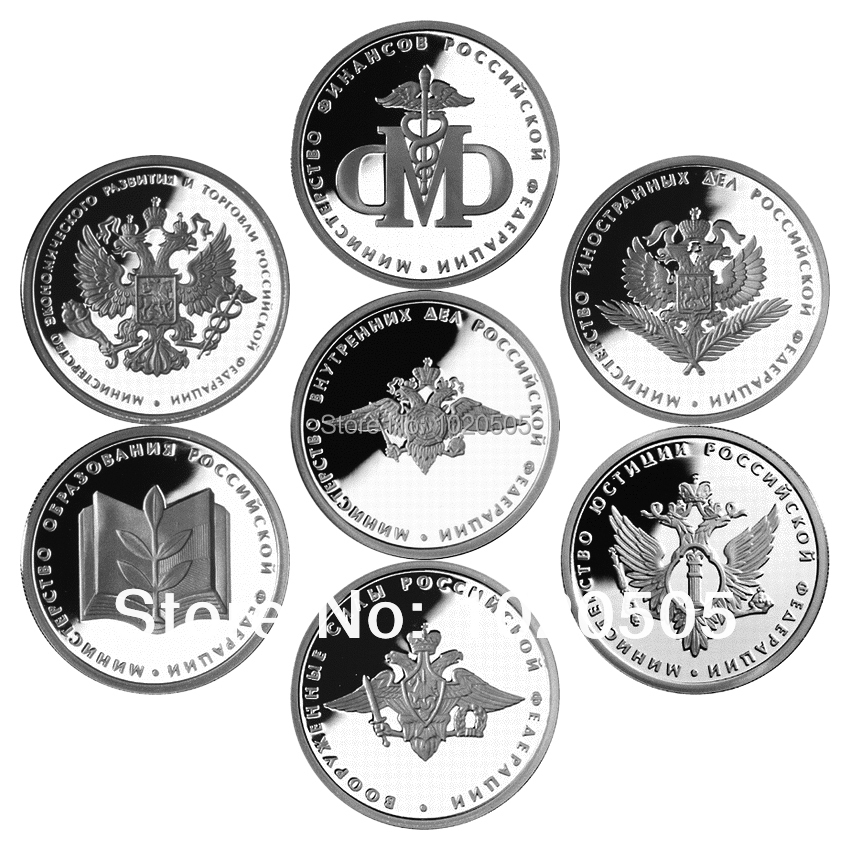 10 sets- 2002 7x1 ruble 200th Anniversary of Founding the Ministries 100% Copy Coins Like Russian Bank Official Issue(China (Mainland))