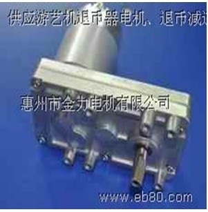 Factory direct JL-60B555 gear motors. Motor for amusement. Industrial automation(China (Mainland))
