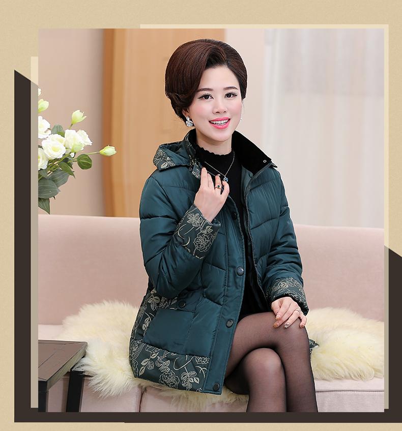 Скидки на В пожилых женщин зимняя одежда хлопок матери мода пуховик большой ярдов толстый слой куртки