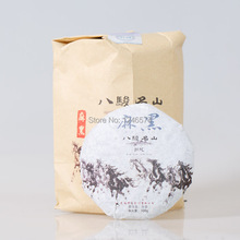 100g Chinese yunnan puer tea black wild trees China puerh tea pu er health care pu erh the tea for weight loss products