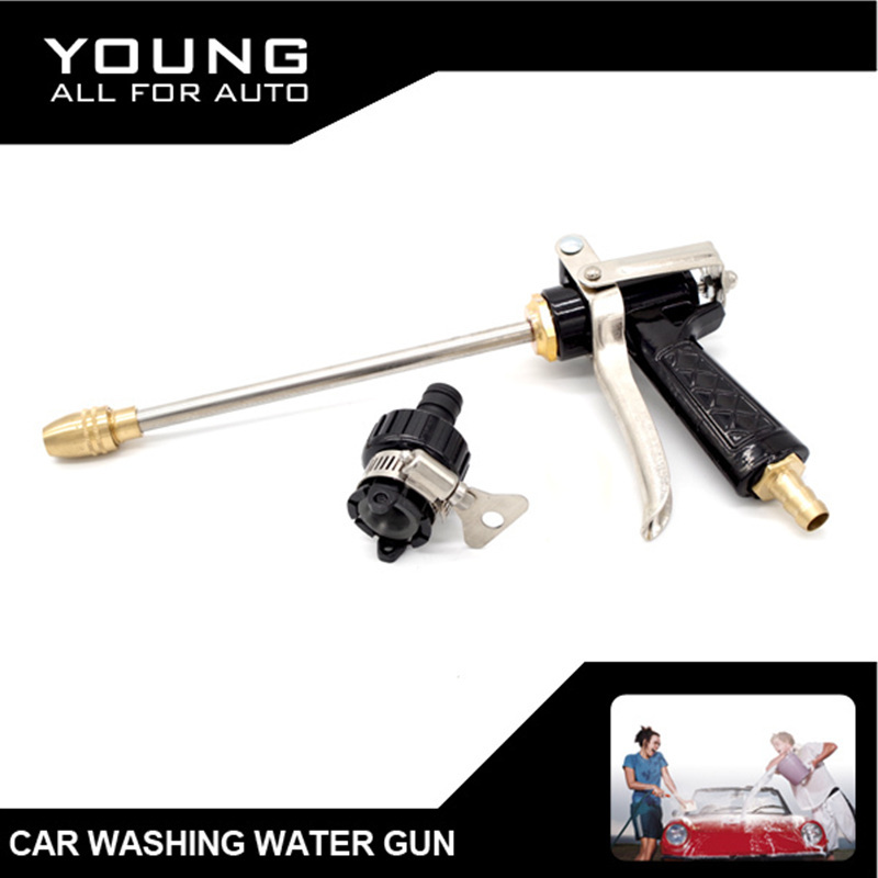 1Set High Quality Car Washer Water Gun High Pressure Automotive Cleaning Products Water Spray Portable Car Washing Equipment(China (Mainland))