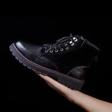 Erkek ayakkabıları botları yardım İngiltere ve Avrupa botları erkek botları H-NFY-CS88(China)