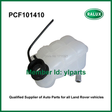 PCF101410 New Quality Car Radiator Coolant Expansion Tank for LR Discovery 2 Overflow Container auto engine cooling system parts