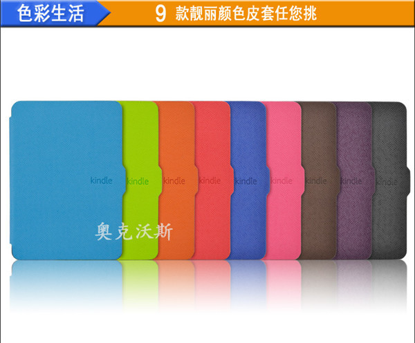 """Free shipping 100pcs/lot ultra thin smart case cheap PU leather protective case for Amazon kindle paperwhite 6"""" Wifi 3G(China (Mainland))"""