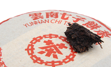 cake tea Circular Sheet Compressed Organic puerh tea Promotion Premium Burn Fat Health Care Popular Chinese