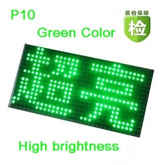 Free shipping 20pcs P10 Green color outdoor+2pcs led power supply+1pcs led controllor waterproof LED display screen module(China (Mainland))