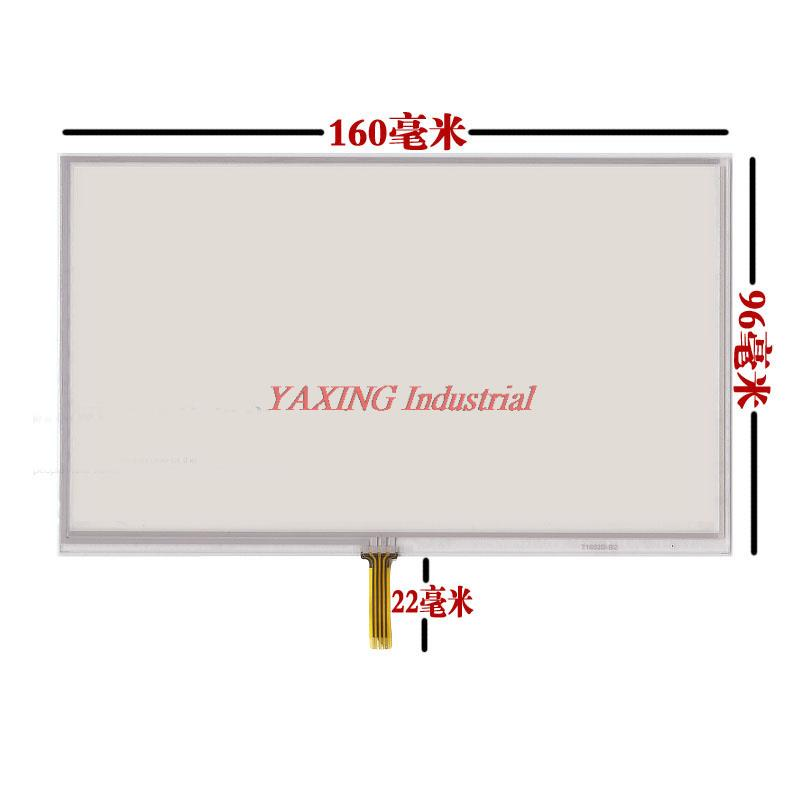7 inch x10 touch screen e Road route X10 X20 7.0 inch touch screen handwriting screen cable length of 160 * 95 23(China (Mainland))