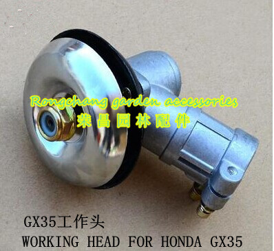 THE LAWN MOWER PARTS WORKING HEAD FOR HONDA GX35(China (Mainland))