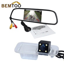 5 inch HD LED 800*480 Rear View Mirror Monitor+Special SONY CCD Car rear view camera for K2 Rio Sedan waterproof night version(China (Mainland))
