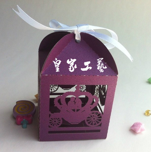 "50pcs 2""*2""*3"" Dark Purple Pumpkin Coach Pearl Paper Laser Cut Chocolate Favor Box Wedding Party Decoration with White Ribbon(China (Mainland))"
