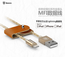 Brand Baseus Antila MFI Metal leather 1M Mirco usb date mobile phone cable for iphone6/6s/6 plus ipad lighting usb cabo charger