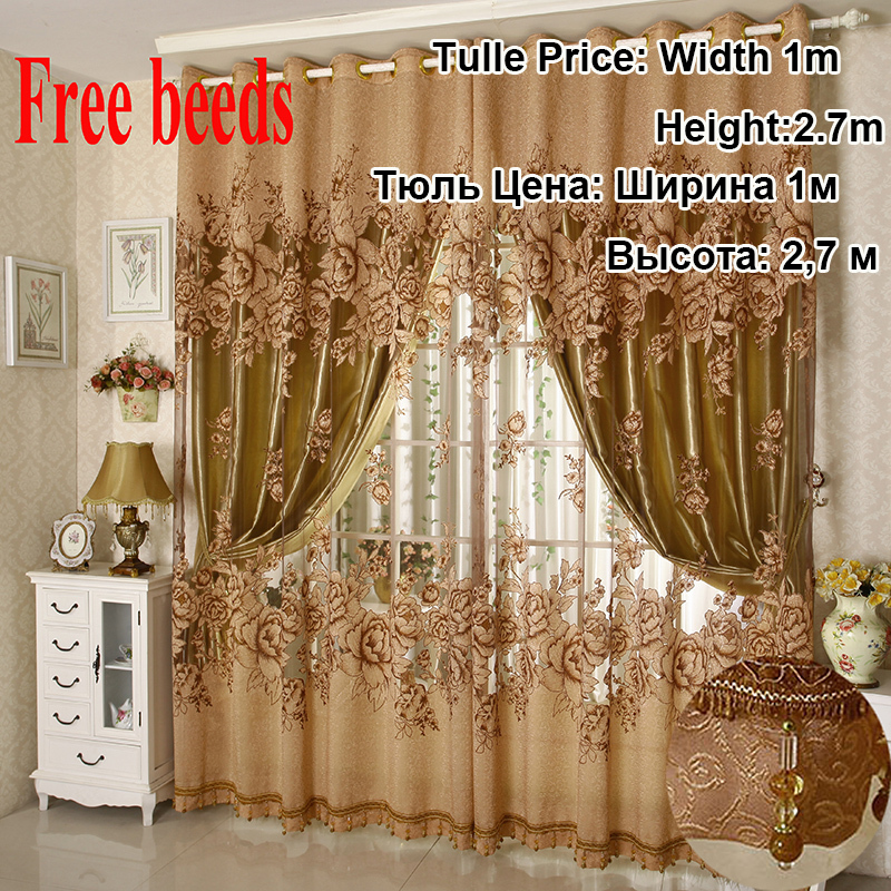 Width1m High2.7m Window Curtains for living room Window Screening Curtain sheer tulle curtain Without Blackout Lining curtain(China (Mainland))