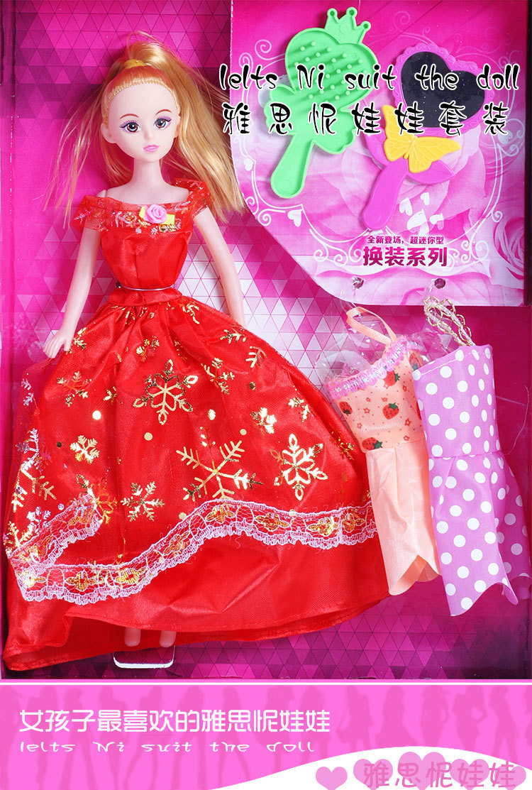 DIY Bobbi doll series Christmas birthday gifts to children Princess Bobbi doll(China (Mainland))