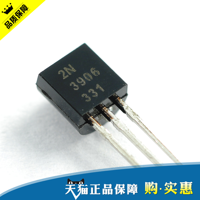 Changsha | triode 2N3906 3906 TO-92 copper foot PNP power transistor (50)(China (Mainland))