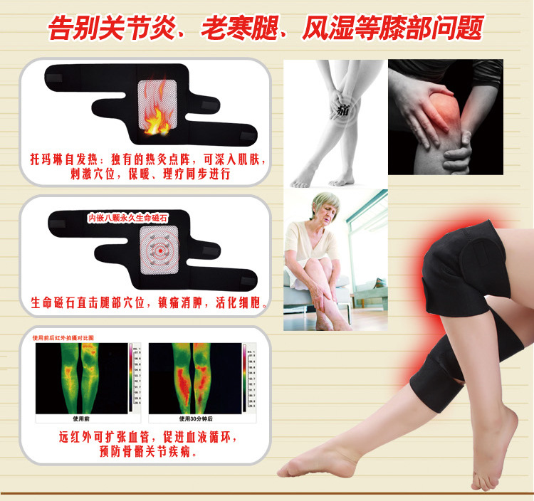 1Pair Tourmaline Self-Heating Knee Pads Far Infrared Magnetic Therapy Spontaneous Heating Pad Health Care Braces Supports  1Pair Tourmaline Self-Heating Knee Pads Far Infrared Magnetic Therapy Spontaneous Heating Pad Health Care Braces Supports  1Pair Tourmaline Self-Heating Knee Pads Far Infrared Magnetic Therapy Spontaneous Heating Pad Health Care Braces Supports  1Pair Tourmaline Self-Heating Knee Pads Far Infrared Magnetic Therapy Spontaneous Heating Pad Health Care Braces Supports  1Pair Tourmaline Self-Heating Knee Pads Far Infrared Magnetic Therapy Spontaneous Heating Pad Health Care Braces Supports