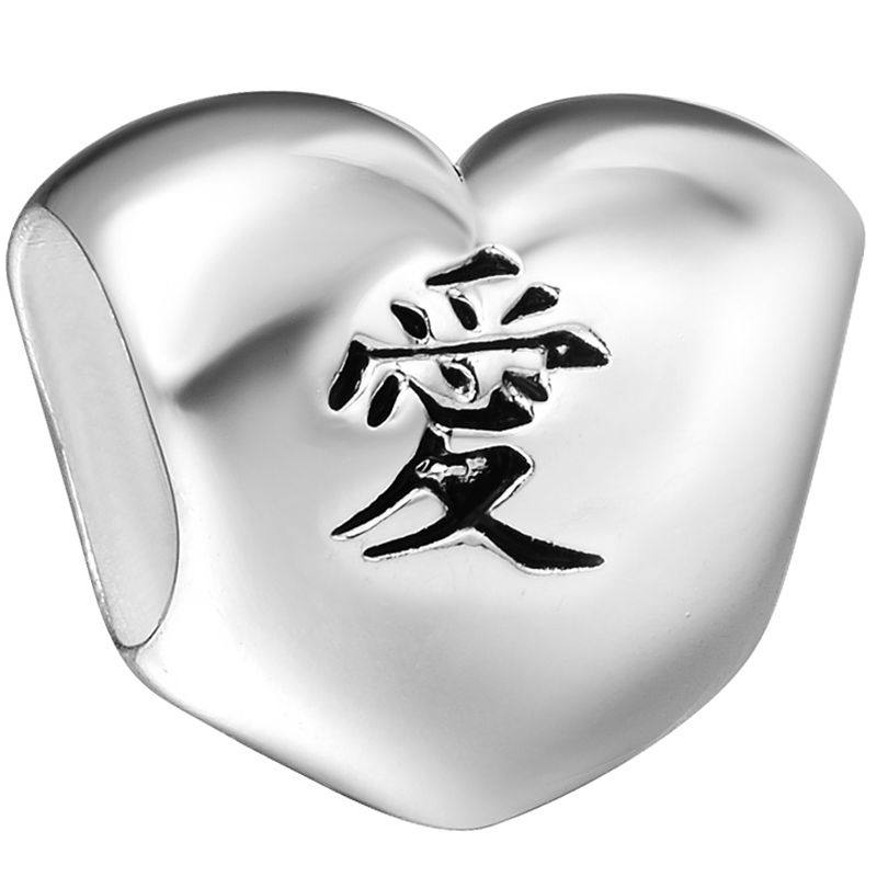 925 Sterling Silver Chinese Letter Love European Charm Beads Fit Pandora Style Bracelet Necklace Pendant DIY Original Jewelry(China (Mainland))