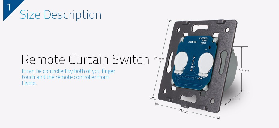 Curtain-Switch-+-Remote_02