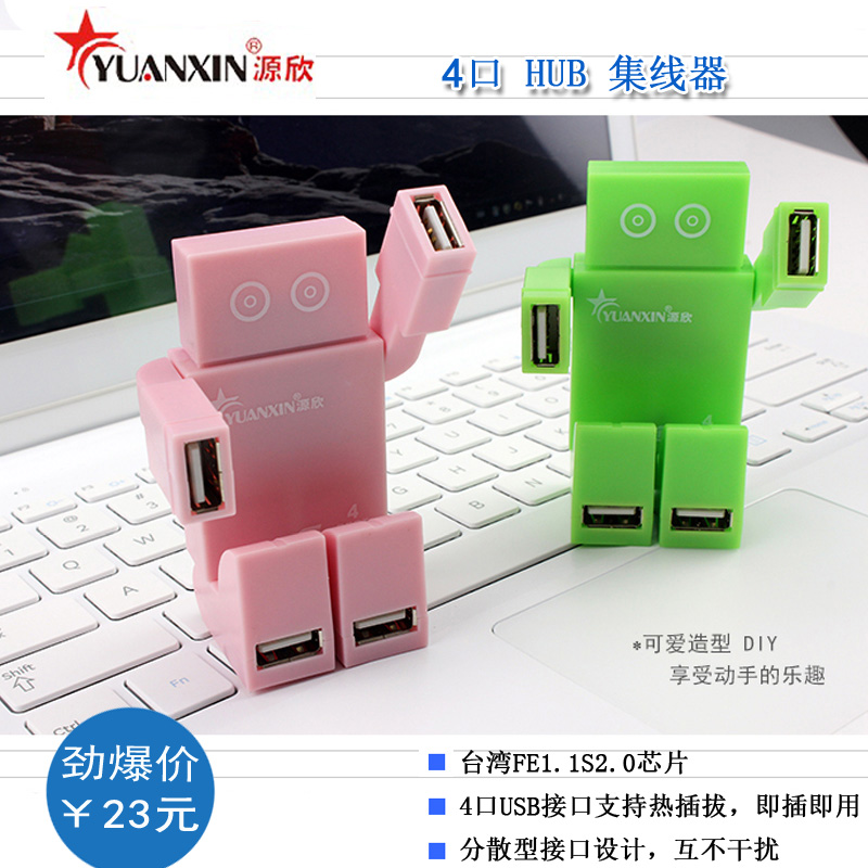 2015 creative new one with four USB hub green red robot center split pretty popular computer plug(China (Mainland))