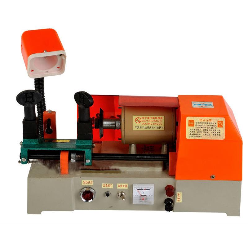 238A locksmith key machine.locksmith tools.12v battery car/door/house/factory key cutting machine.(China (Mainland))
