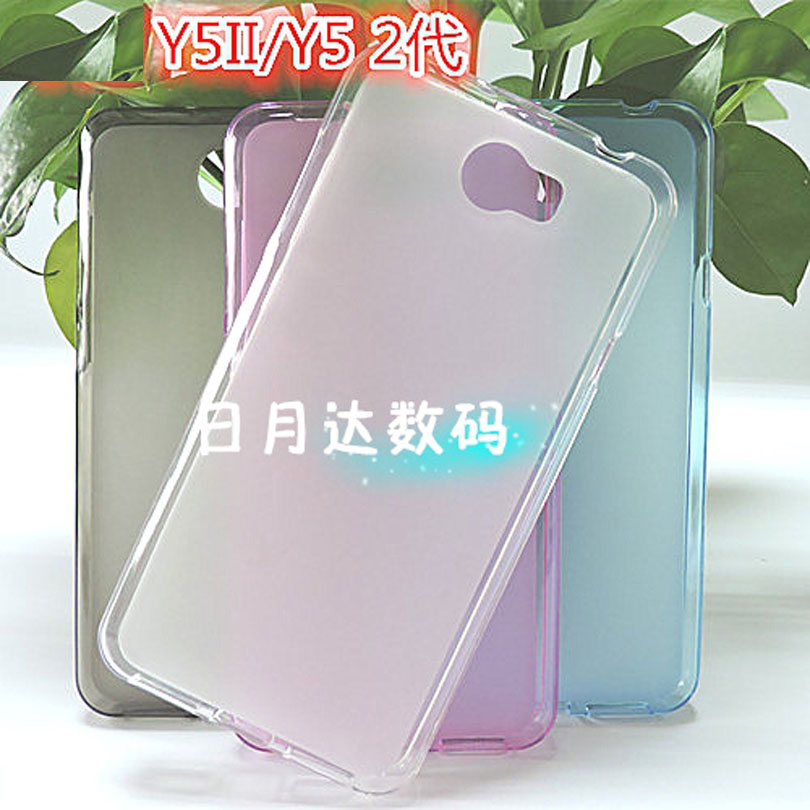 Pro Telefone For Huawei Y5ii Y5 II Two 3G 4G 2016 New Fundas Capa Coque Carcasa Shell Housing Pudding TPU Soft Case Fit Ports(China (Mainland))