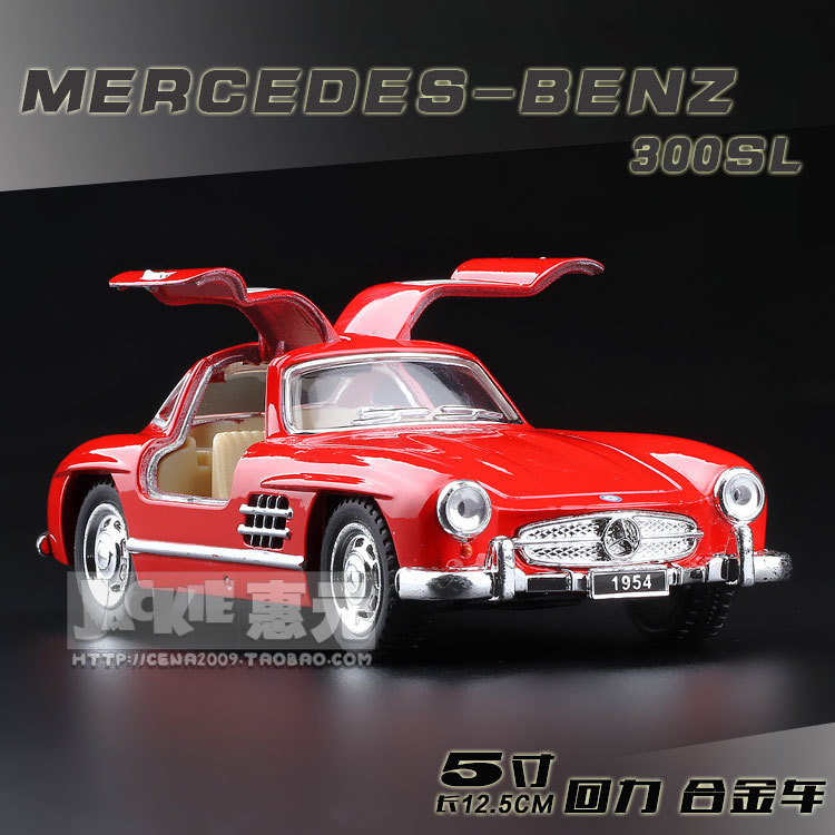 High Simulation Exquisite Baby Toys: KiNSMART Car Styling Mercedes Benz 300SL Model 1:36 Alloy Sports Car Model Excellent Gifts(China (Mainland))