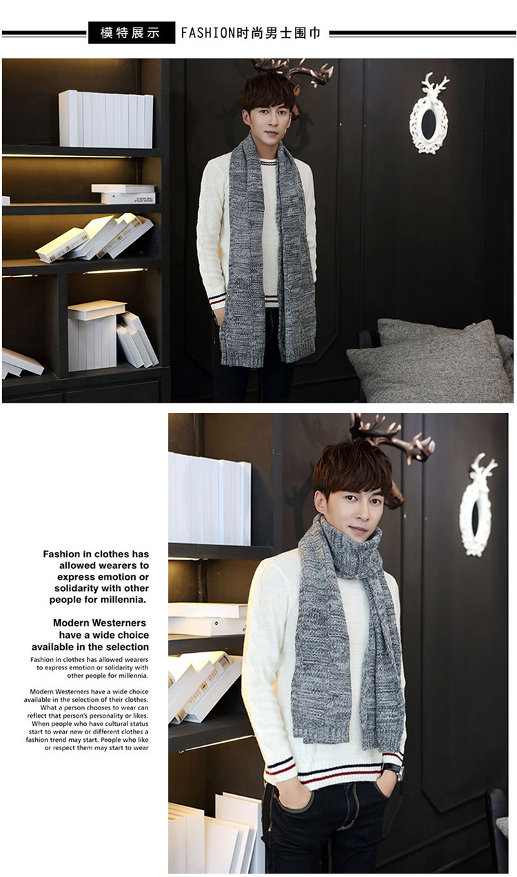 Fashion Men's Scarves Thicken Solid Color Threads Spain Couple Collar Hooded Fall Winter Knit Scarf Neck Case for Christmas Gife