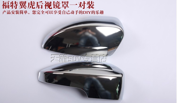 New! 2013 ABS chrome side rearview rear view mirror cover trim for Ford Escape Kuga Maverick 2013 2014(China (Mainland))
