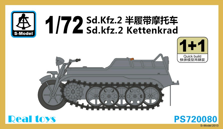 S model 1 72 PS720080 1 72 WWII German Sd Kfz 2 Kettenkrad Plastic model kit